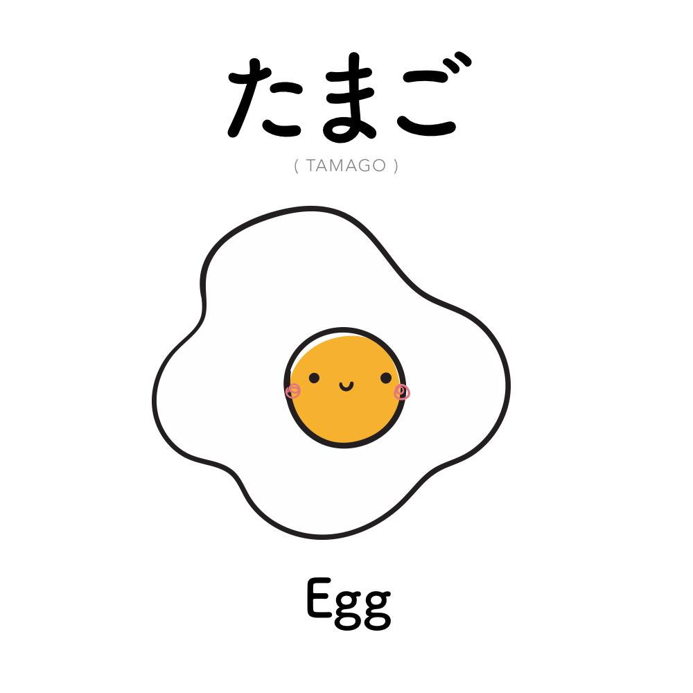 [74] たまご   tamago   egg