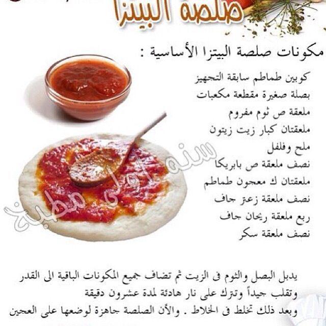 E82d1f7ba4d776356aac8fc7b4c8d836 Jpg 640 640 Food Cookout Food Food Tasting