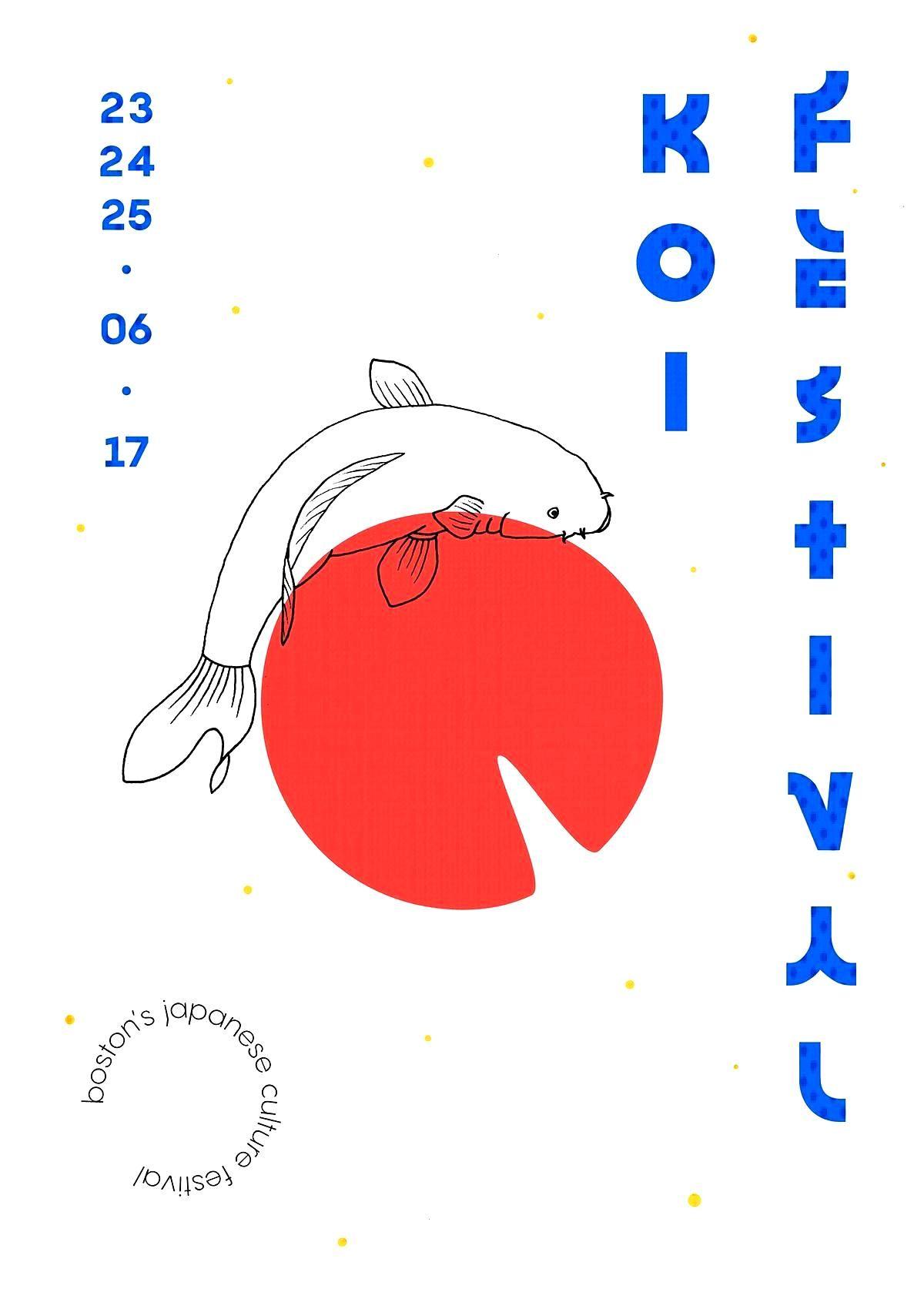 Gardner Muirhead Art on Twitter quot@DesignMuseum Festival typography - Koi festival Poster… quot