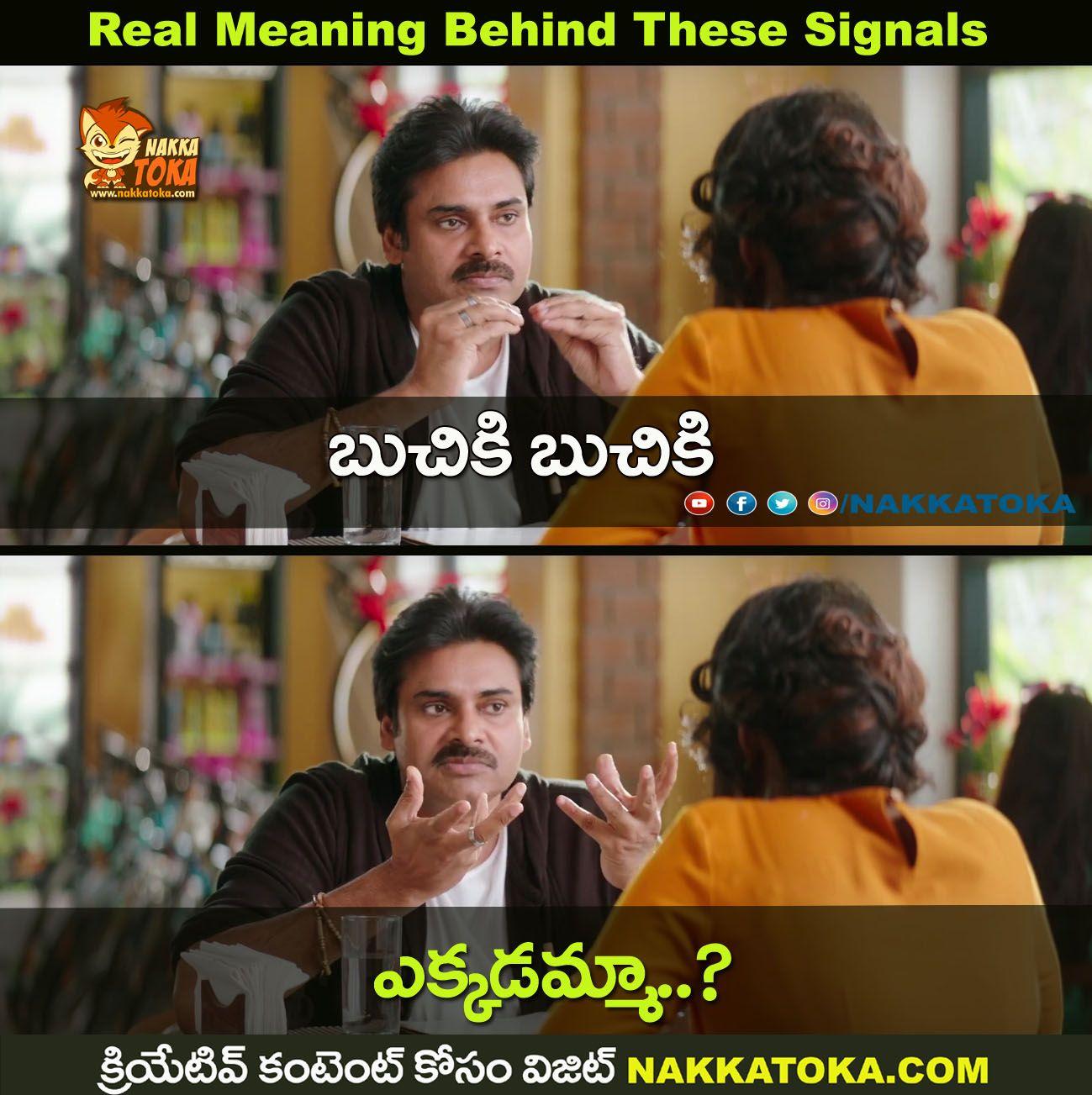 Telugu Memes Memes Telugu Movies Meant To Be
