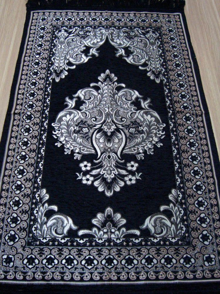 New Black Islamic Prayer Rug Carpet Mat Namaz Salat Musallah Islamic Gift Prayer Rug Islamic Prayer Salat Prayer