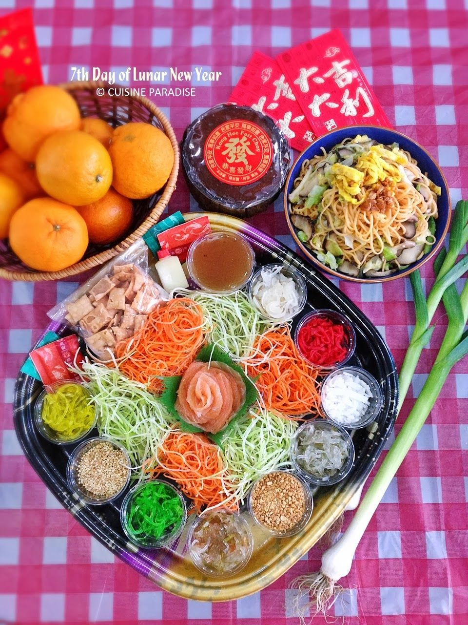 [Day 7 Of CNY] Ren Ri (人日) and Yu Sheng (鱼生) Food