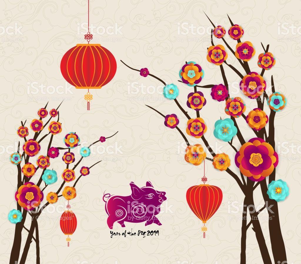 Happy new year 2019 zodiac pig. Lunar new year tree with