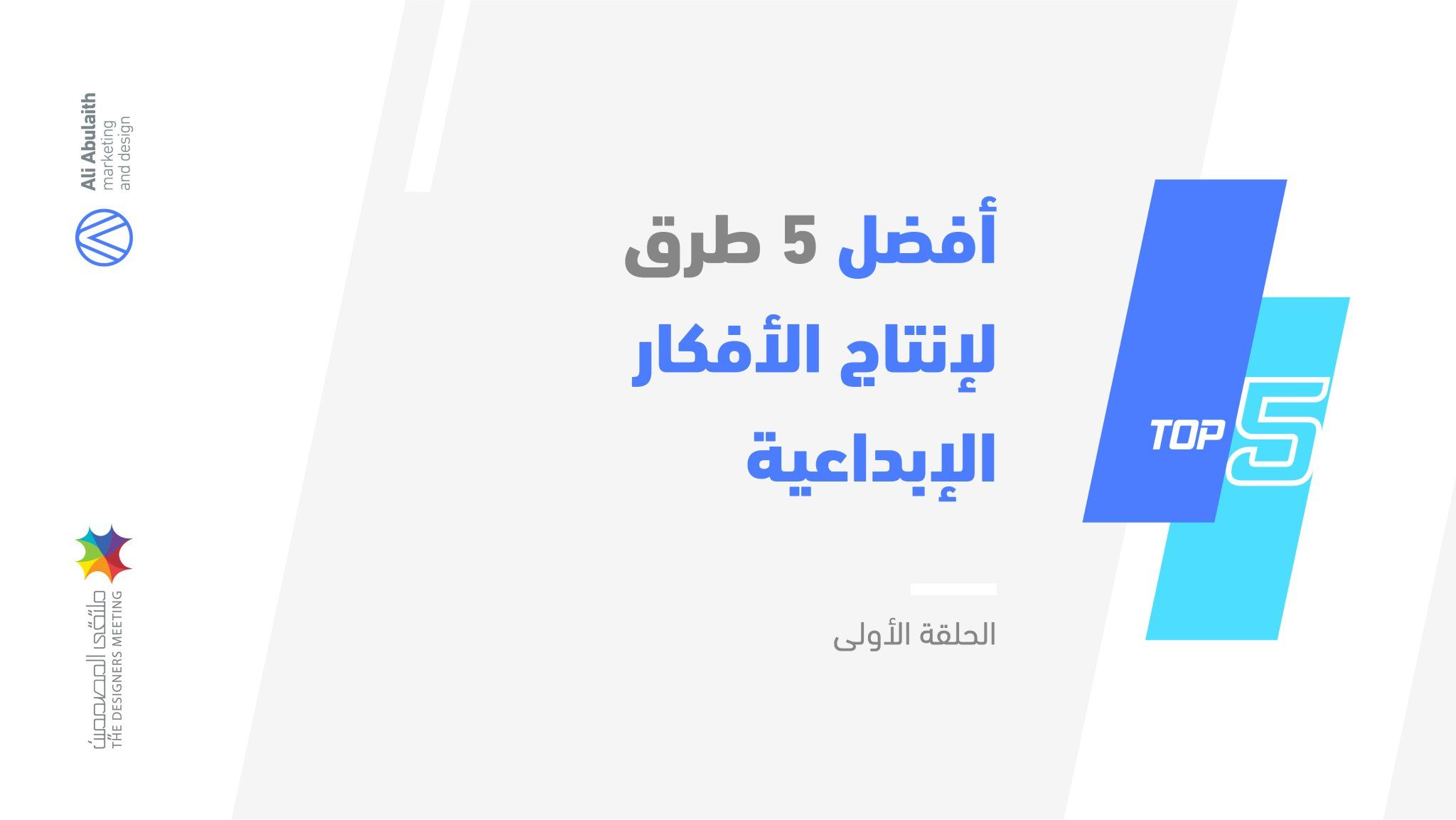 ملتقى المصممين On Twitter Marketing Twitter Sign Up Development