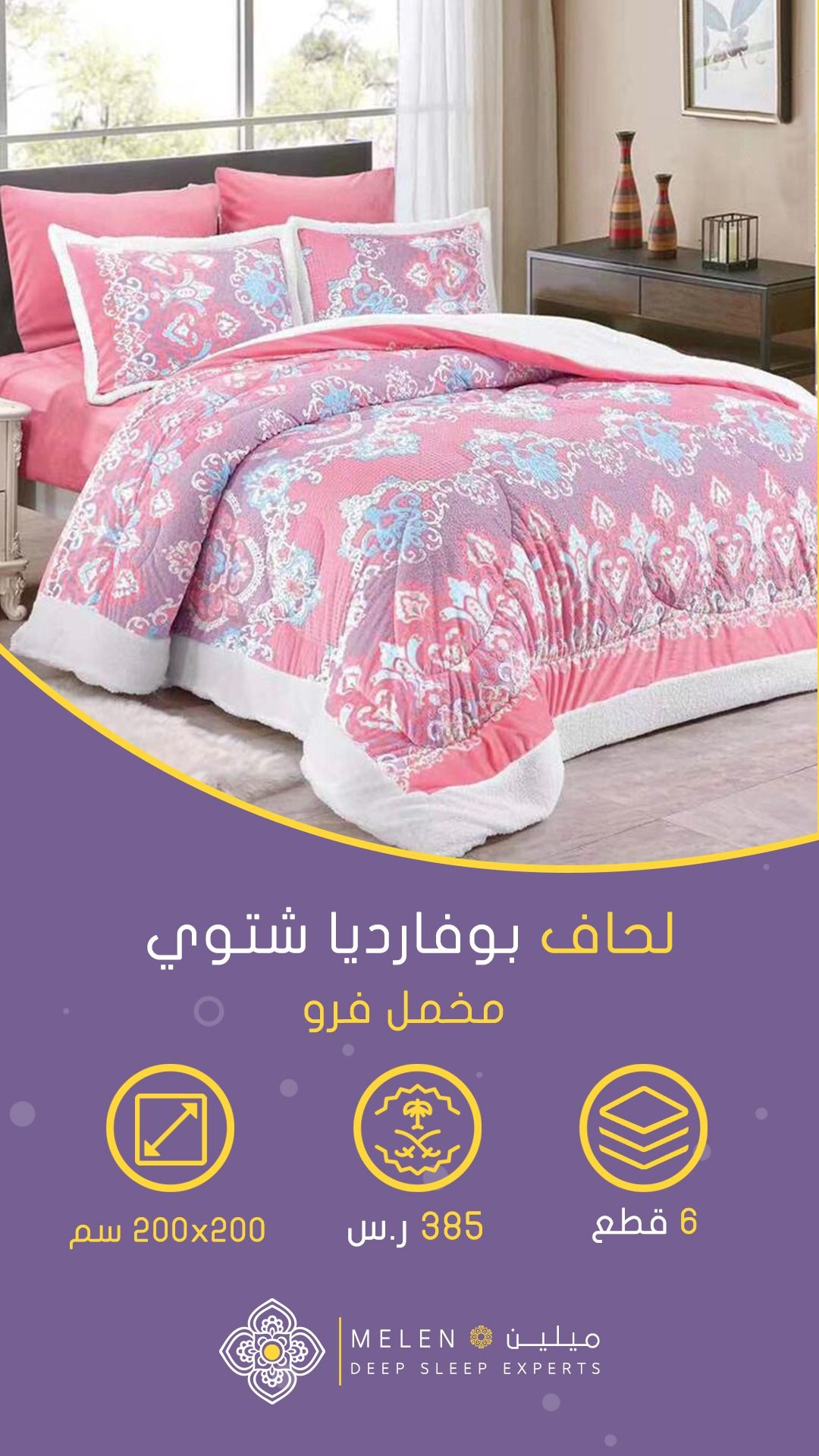 احدث كتالوج صور غرف نوم 2021 Bedroom Designs Bedroom Furniture Design Bedroom Bed Design Luxury Bedroom Master