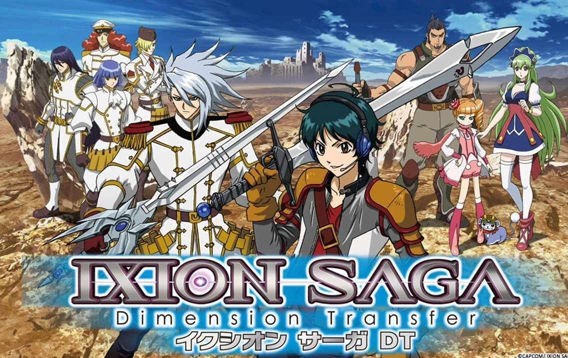 Download Anime Ixion Saga DT BD Subtitle Indonesia Batch