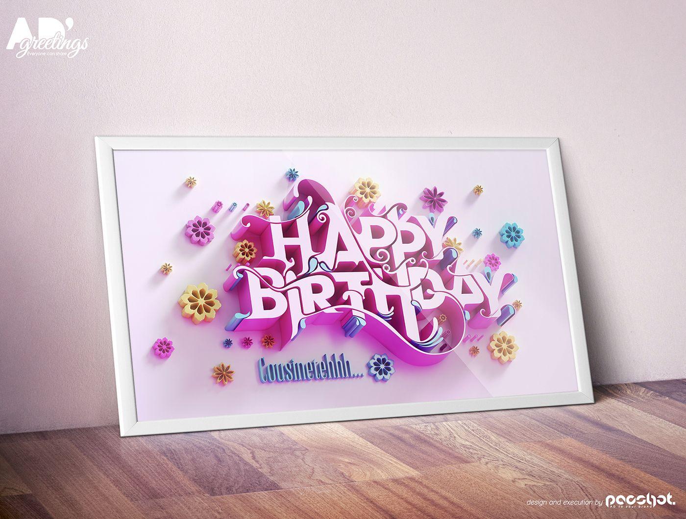 Happy birthday greeting card 2 on behance 3dtypography happy birthday greeting card 2 on behance 3dtypography 3dtypography 3d typography kristyandbryce Choice Image