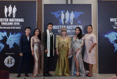 MISTER NATIONAL THAILAND 2016