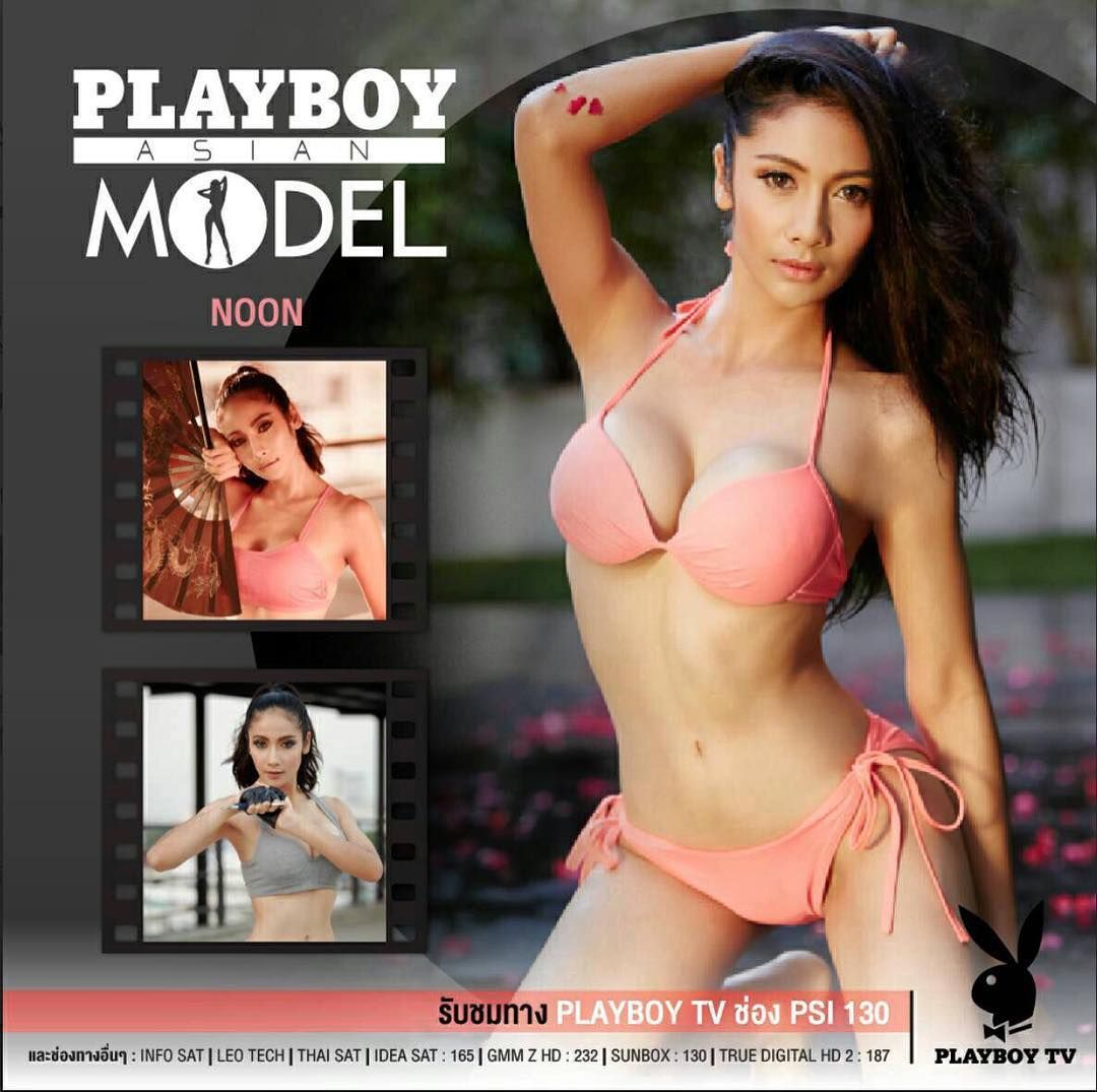 อยาลมตดตามนนไดทรายการ asian model ทางชอง playboy tv #playboythailand