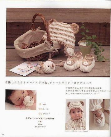 Albumarkiv - baby knit #uncinettoperbambina
