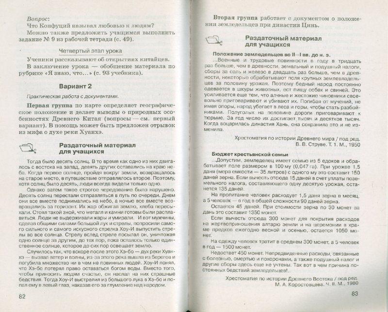 Скачать бесплатно учебник по французскому попова казакова