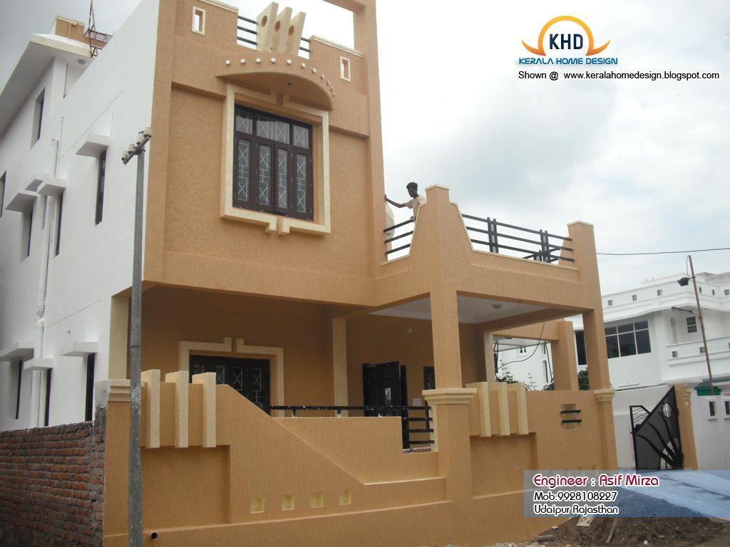 House Desing