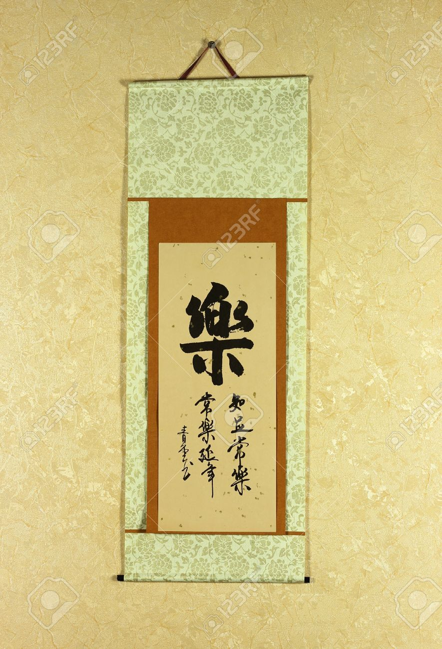 Image Result For Japanese Wall Scroll Japanese Wall Japanese Wall
