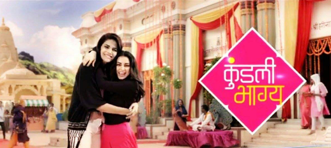 Kundali Bhagya's Cast Gets New Characters! - Click the link for further details:  http://www.desiserials.org/kundali-bhagyas-cast-gets-new-characters/212246/