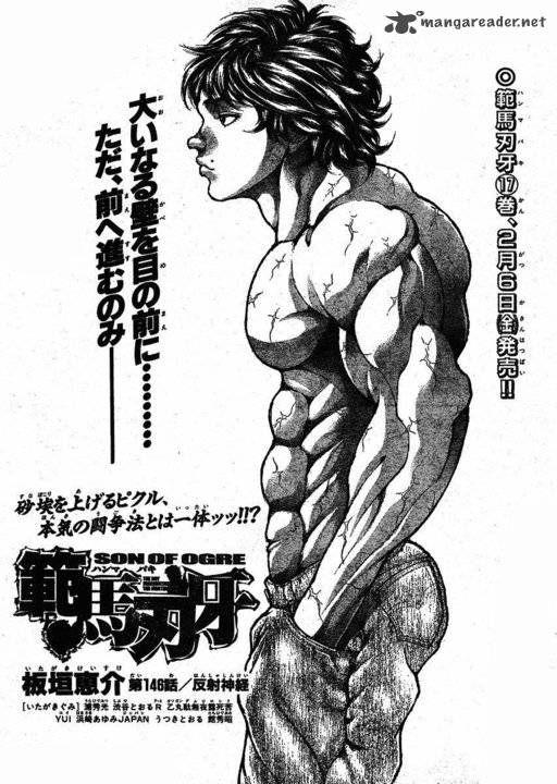 Baki Side View Netflix Anime Grappler Anime Comics
