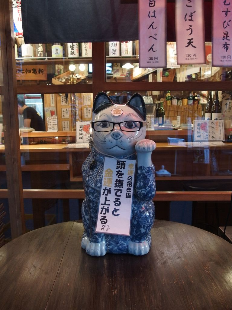 Hey, bookish cats! Why not book a trip to Jimbocho in Tokyo? | tsunagu Japan