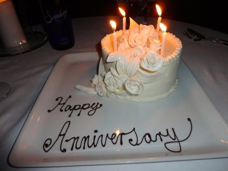 5 year anniversary cake