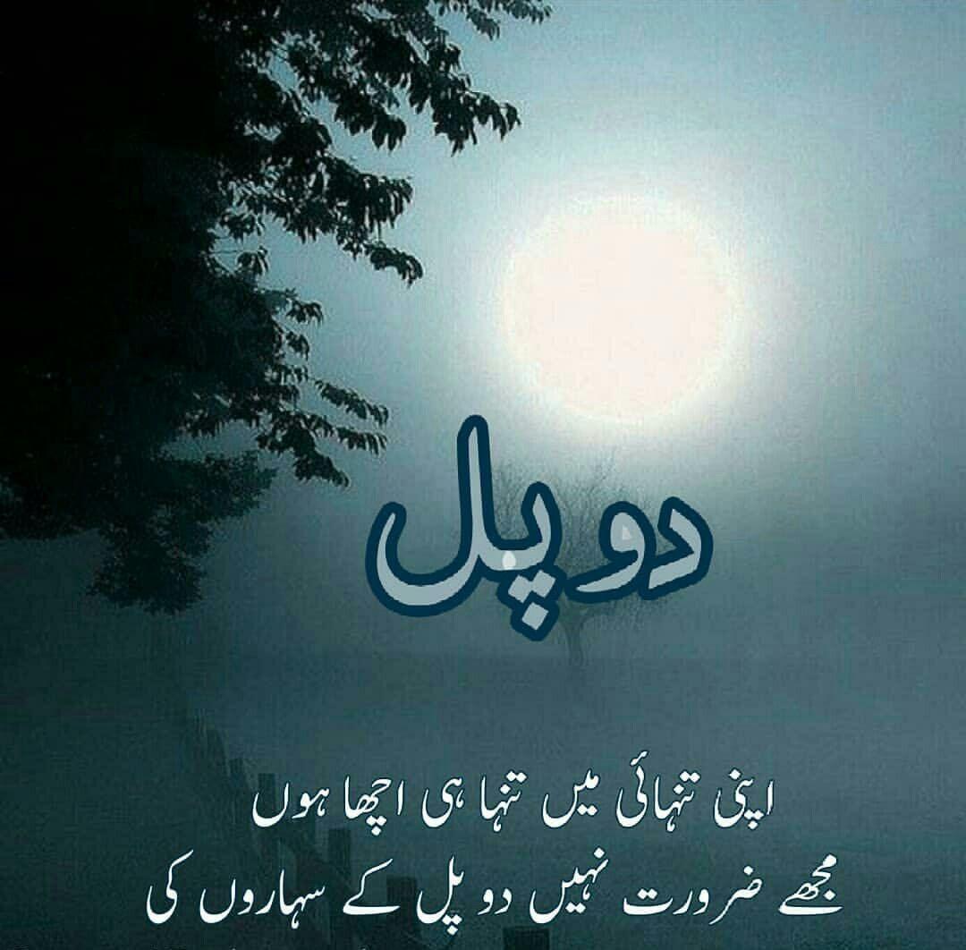 Poetry deep image by ѕƴєɗα υzzι on ︶°•Silent Poetries ...