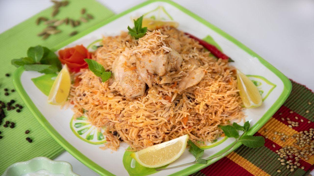 كبسة دجاج الروضه السريعة Food Grains Rice
