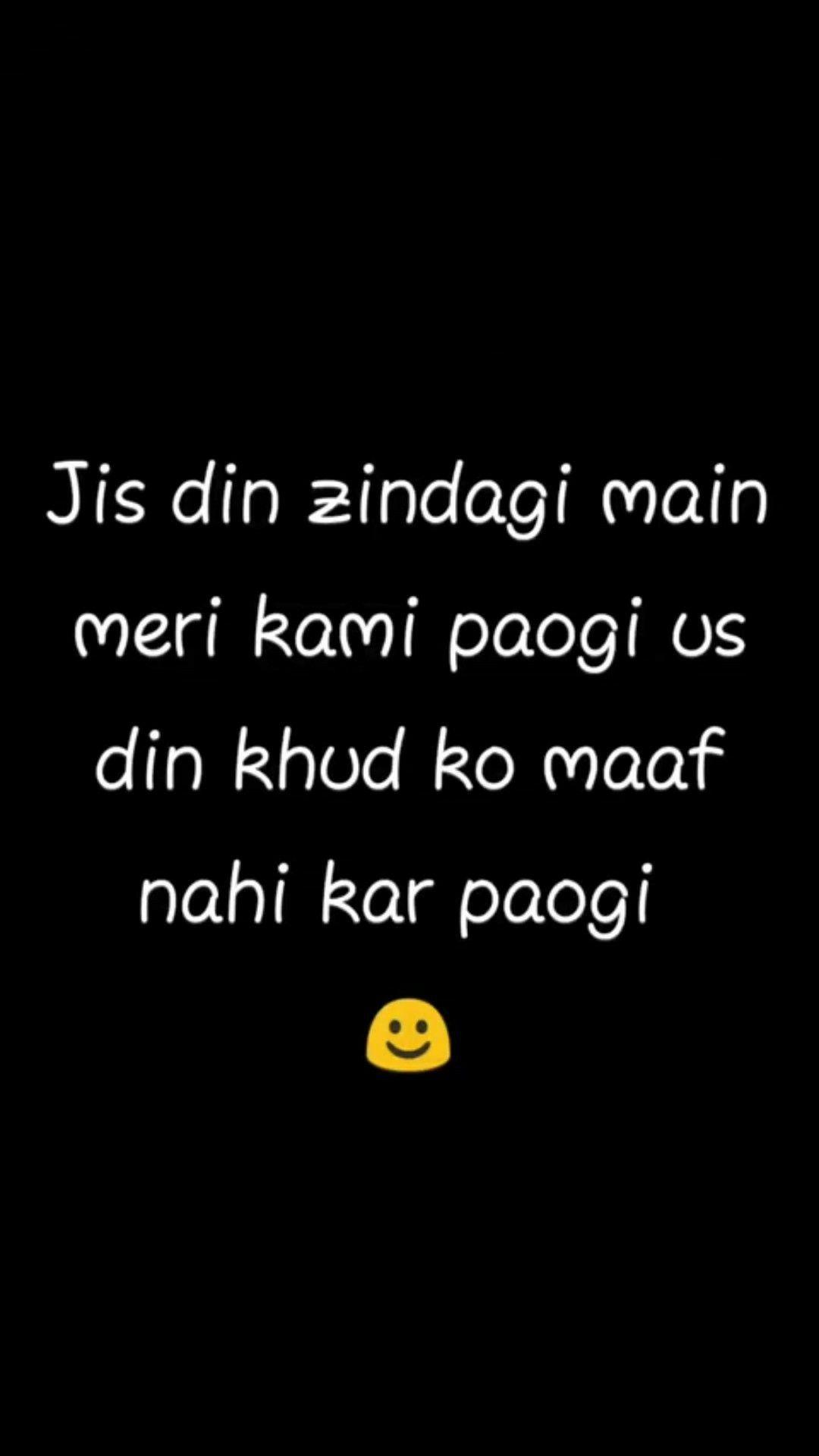 Anamiya Khan Meri Diaryanamiya K At Love Quotes Love