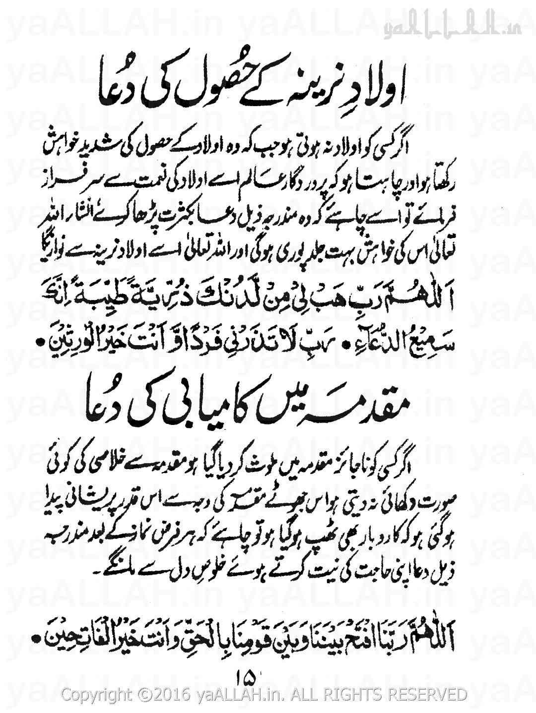 Quran Pak In Arabic Pdf
