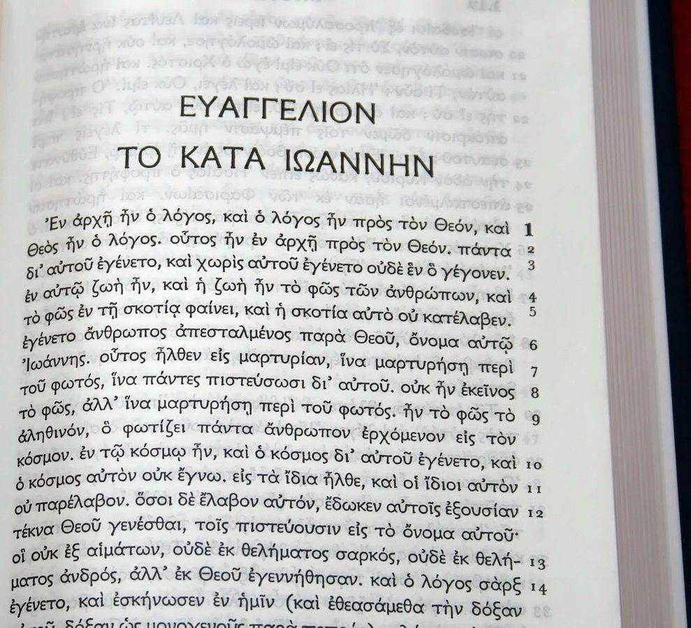 Greek New Testament in
