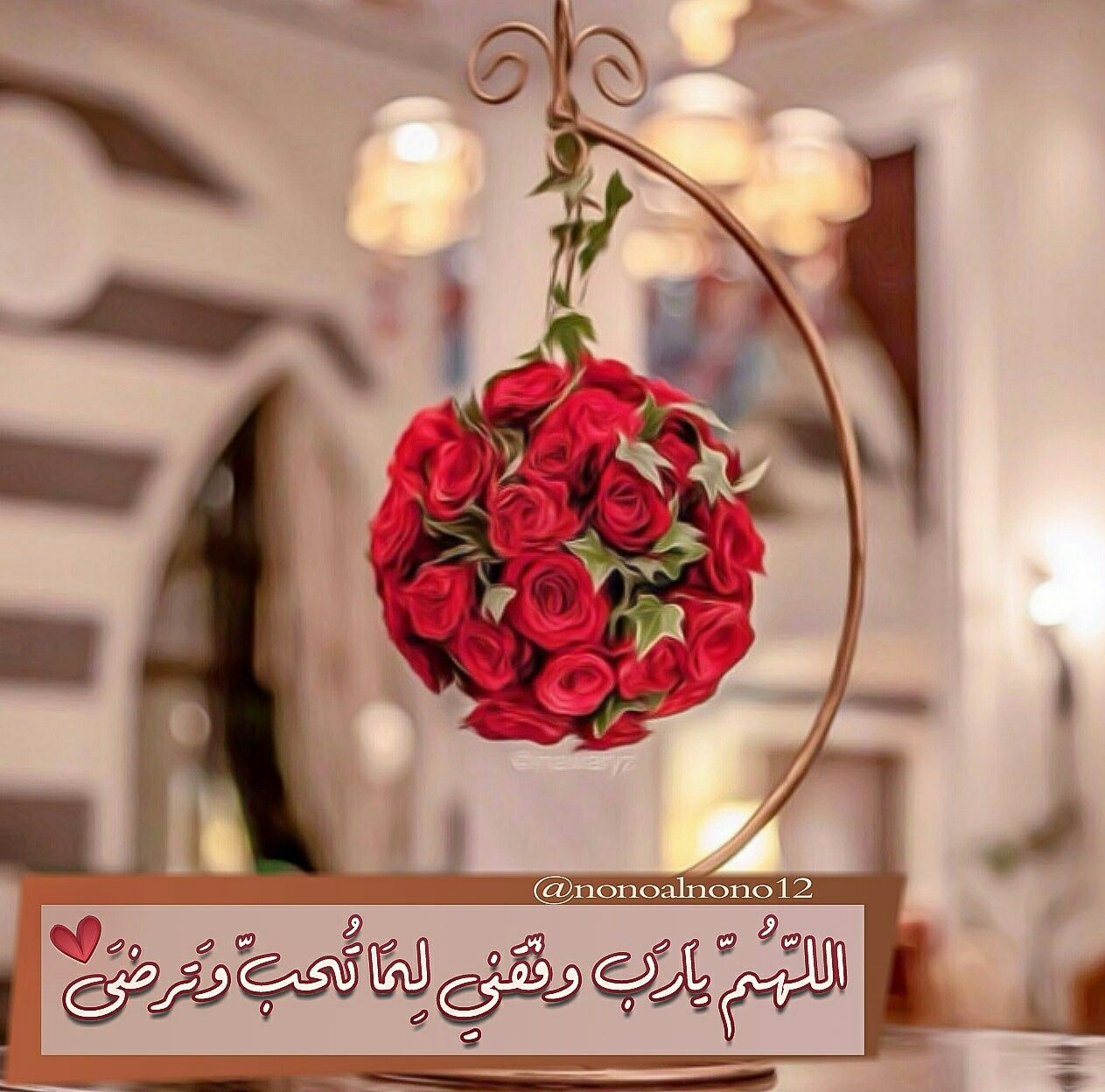 اللهم وفقني Islamic Pictures Islam Facts Islam