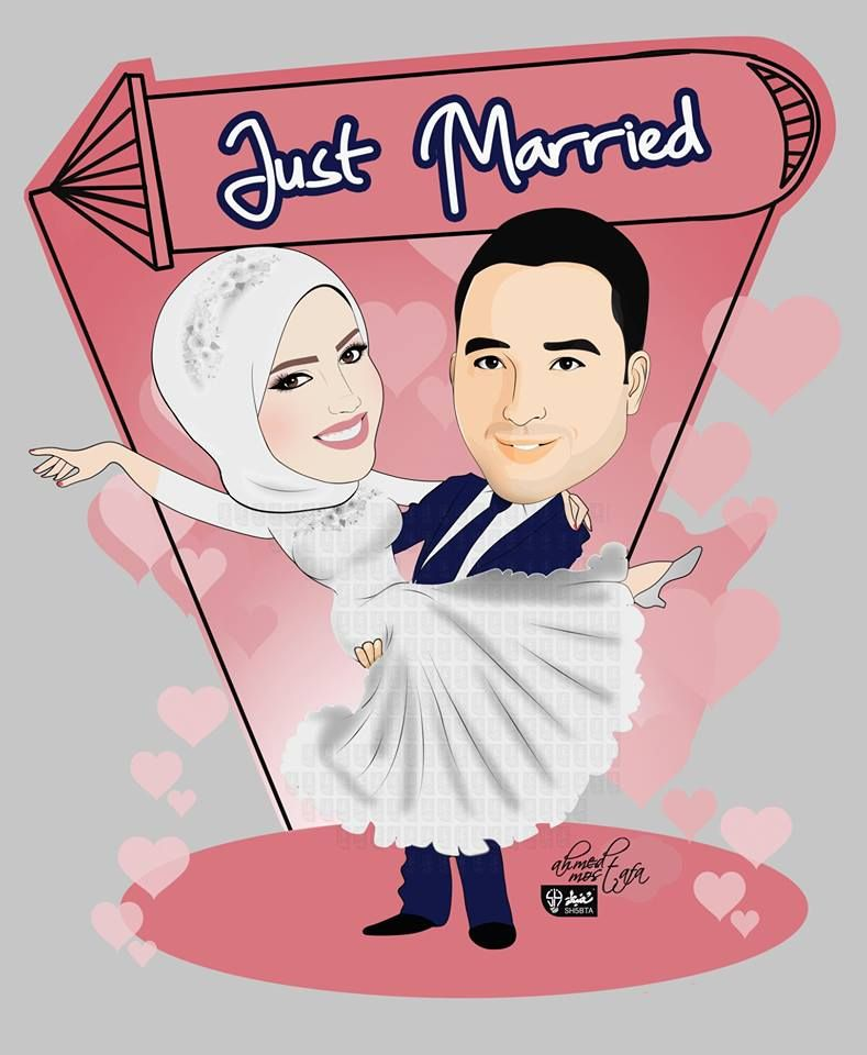 Special Wedding Caricature Drawin Dressed By Ahmed Mostafa Design رسم كرتون رسم كاريكاتير تصميم دعوة خطوبة فرح جسم كامل Poster Art Movie Posters