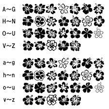 Fleurs tahiti dessin - Fleur d hibiscus dessin ...