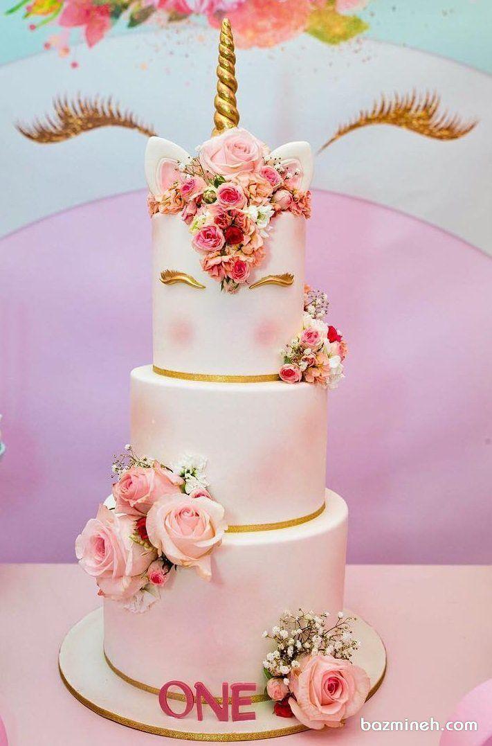 کیک چند طبقه جشن تولد دخترانه با تم اسب تک شاخ Unicorn