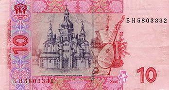 How To Make Money In Ukraine