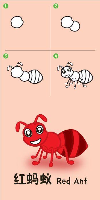 红蚂蚁 Red Ant Fill Color Pinterest Dessiner Et Dessin