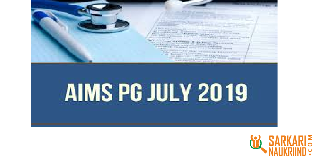 AIIMS PG 2020 July Session Admit Card, Result