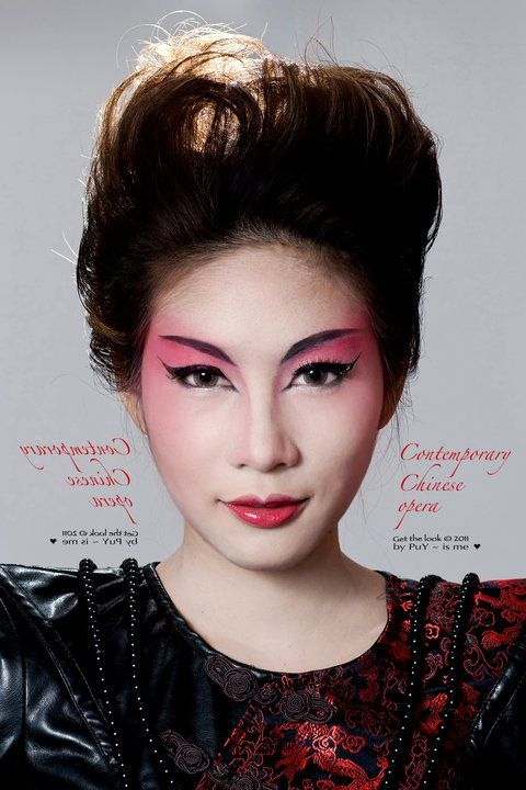 Simple Chinese Opera Makeup Geisha Make Up Asiatisches Makeup Gesicht Schminken