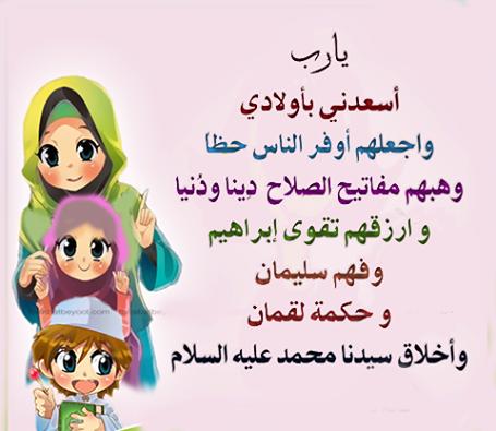 https://www.facebook.com/3eesho.thaqafNafsak/photos/a.156840138646.116647.156816408646/10155445861893647/?type=3