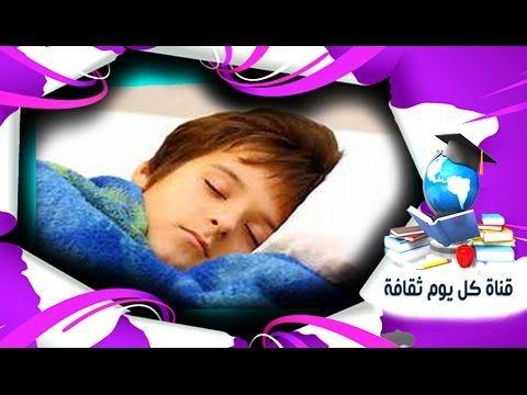 تفسير الاحلام لماذا نحلم احيانا بأشخاص لا نعرفهم وما سبب ذلك الحلم الحلم Travel Pillow Person Personal Care