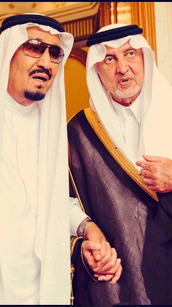 خادم الحرميين الشريفيين الملك سلمان بن عبدالعزيز آل سعود مع صاحب السمو الملكي الأمير خالد Saudi Arabia Culture King Salman Saudi Arabia Middle Eastern History