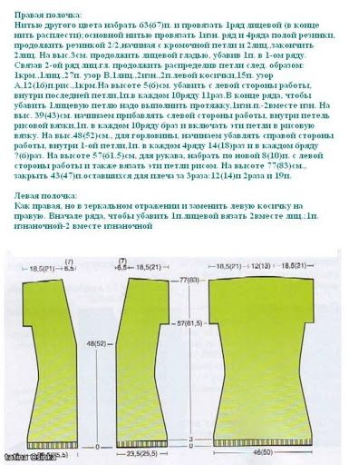 Druty-nowe3 - Danuta Zawadzka - Álbuns da web do Picasa