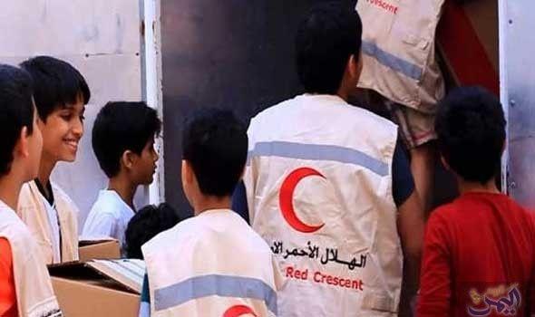 الهلال الأحمر الإماراتي يسير قافلة مساعدات دعم ا لسكان مدينة المخا Paper Shopping Bag Red Company Logo