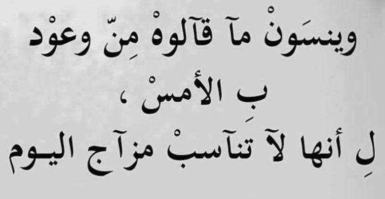 توبيكات للواتس اب حكم قوية ستدهشك لدرجة كبيرة جدا Arabic Calligraphy Calligraphy