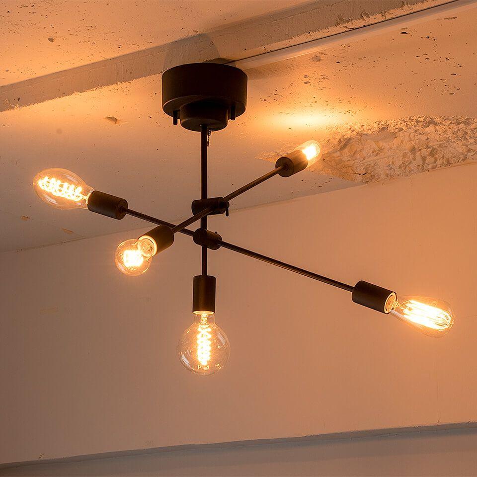 シーリングライト 5灯 天井照明 Cisco シスコ スポットライト