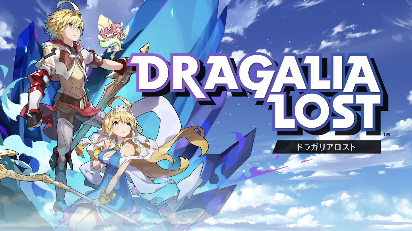 Nintendo To Launch Dragalia Lost A New Mobile Game Summer Mobile Game Nintendo Latest Mobile