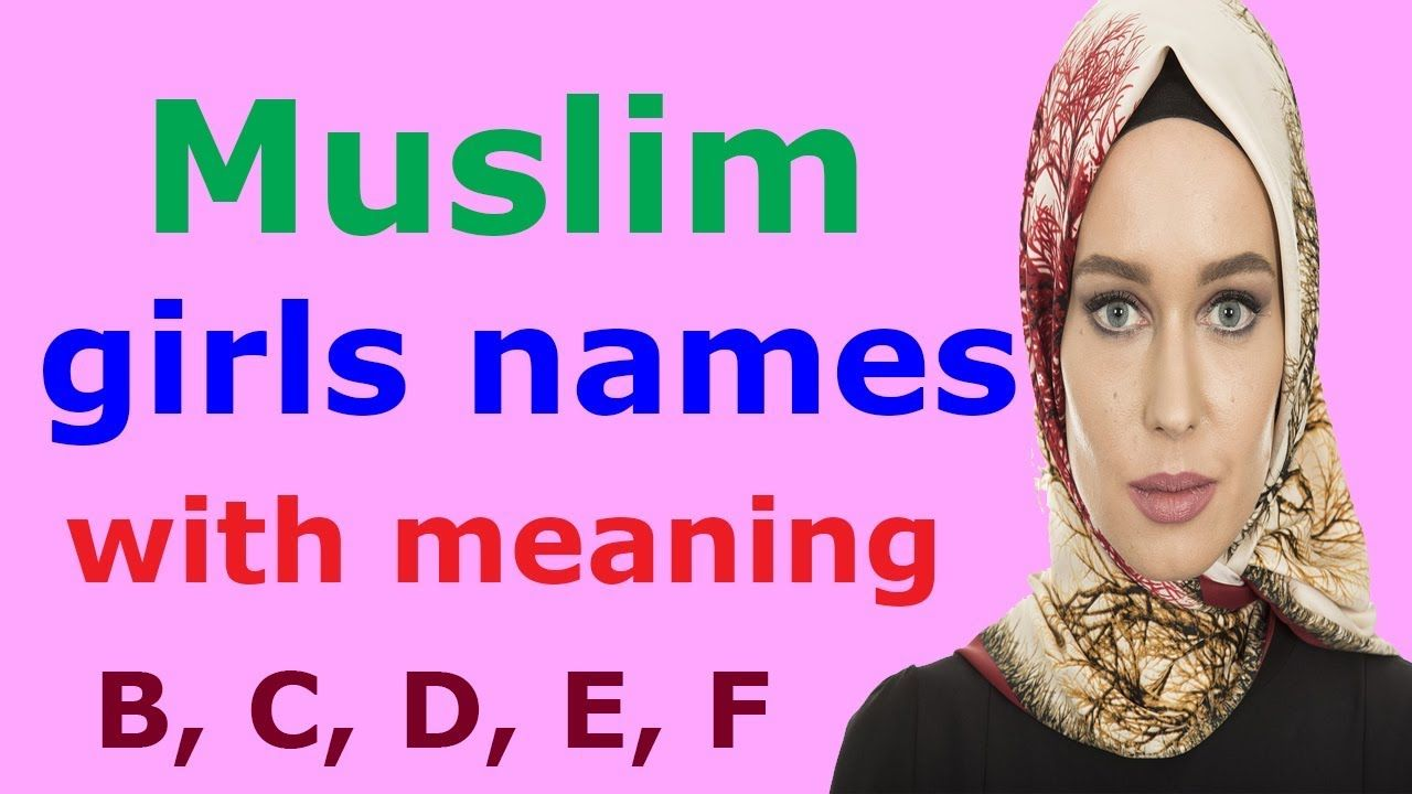 Islamic Girls Name - Remaja Muslim