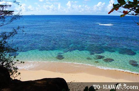 Hideaway Beach Kauai Hi