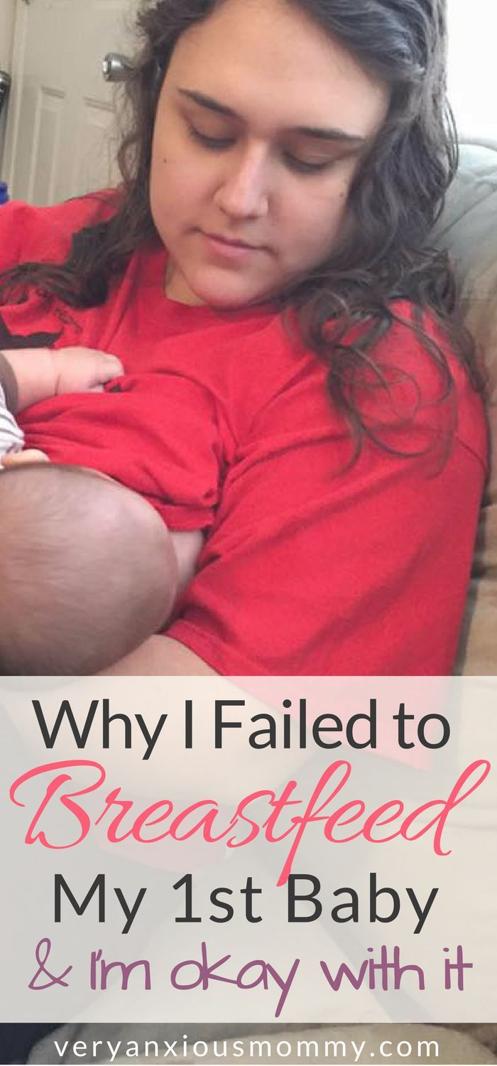 Here Are 7 Reasons Why I Failed At Breastfeeding My First Baby And Succeeded With My Second Baby Breastfeed Breastfeeding Breastfeeding And Pumping Mom Advice