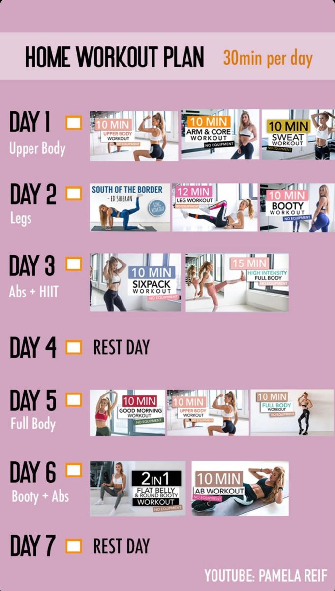 Pamela Reif - Home Workout Plan