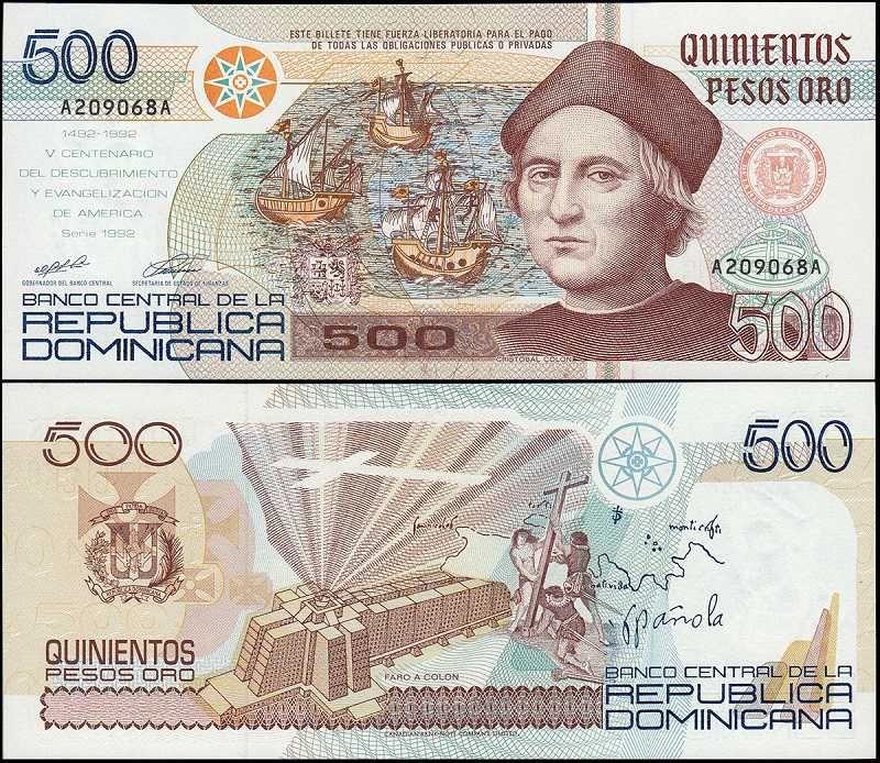 Dominican Republic 500 Pesos 1992 140