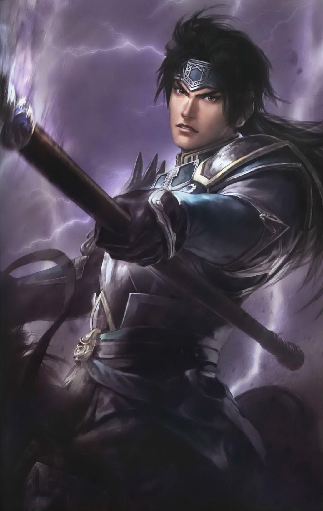 Zhao yun dynasty warriors 5