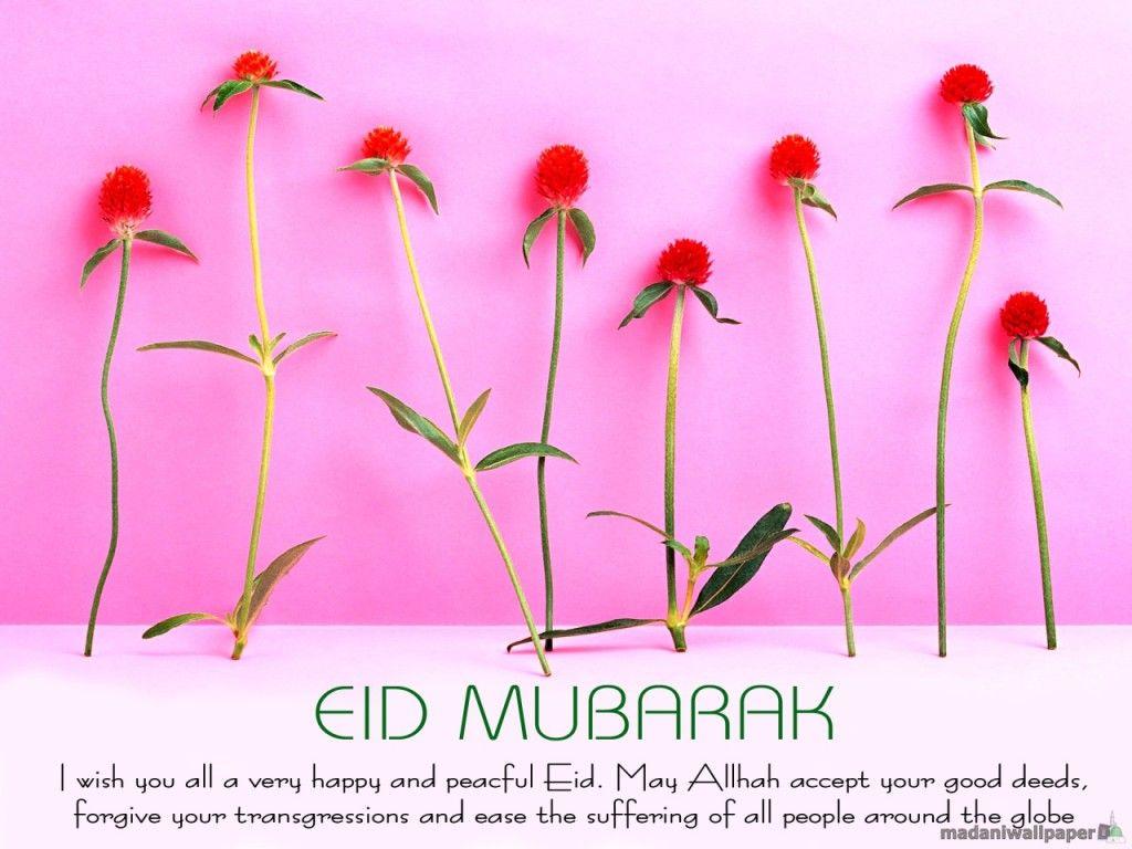 Best 25 eid greetings ideas custom made holiday cards eid mubarak wallpaper hd eid mubarak pinterest eid mubarak 5fc125bed34f46e953fd36f1d254a174 531143349776747362 kristyandbryce Choice Image