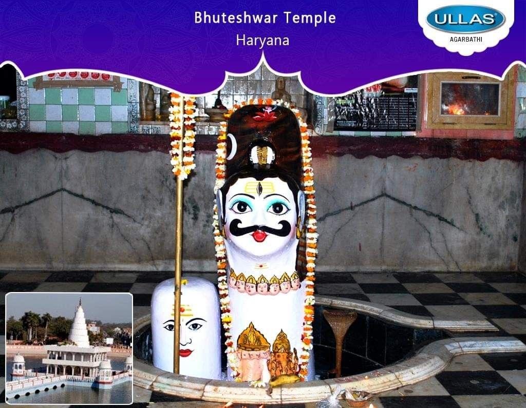 48 kos parikrama of Kurukshetra